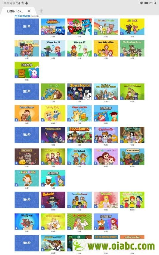 【资源推荐】SSS结合这个,英语启蒙so easy,Little fox分级动画L1—L9,pdf+音频+视频+练习册quiz+word纸