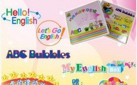 最新巧虎学英语系列全集视频下载(4套31DVD)-巧虎学英语全集abc/启蒙英语/Let's Go!English