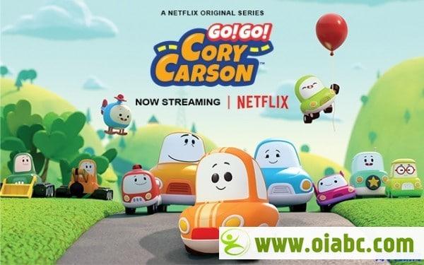 超萌学龄前英文启蒙动画 Go! Go! Cory Carson小小车向前冲\柯利嘟嘟车 全两季百度网盘下载