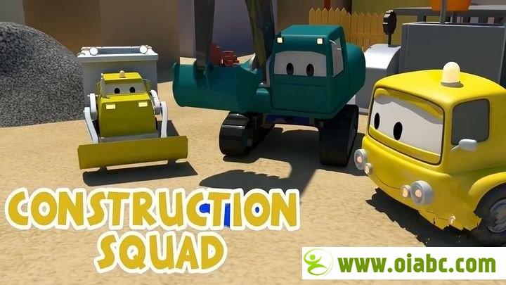 学龄前动画片《汽车城之建筑队 Builders Truck in Car City》全31集 国语版 全集下载